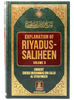 Explanation of Riyad-us-Saliheen Vol 5 & 6 - Sharh Riyad-us-Saliheen