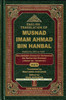 English Translation of Musnad Imam Ahmad Bin Hanbal Vol 5 (Hadith 6031-7624),9786035004282,