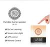 Portable Quran speaker