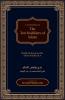 Nawaqid Al Islam : The Ten Nullifiers Of Islam, 9781916186248