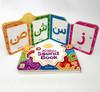 My First Arabic Sound Book