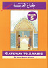 Gateway to Arabic Book 5,9780954083373,