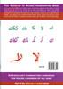 Gateway to Arabic Handwriting Book,9780954083359,