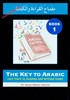 The Key to Arabic Book 1,9780954750916,