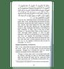 Islamic Dress Code for Women