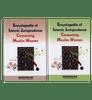 Encyclopedia of Islamic Jurisprudence Concerning Muslim Women 3 Volume Set
