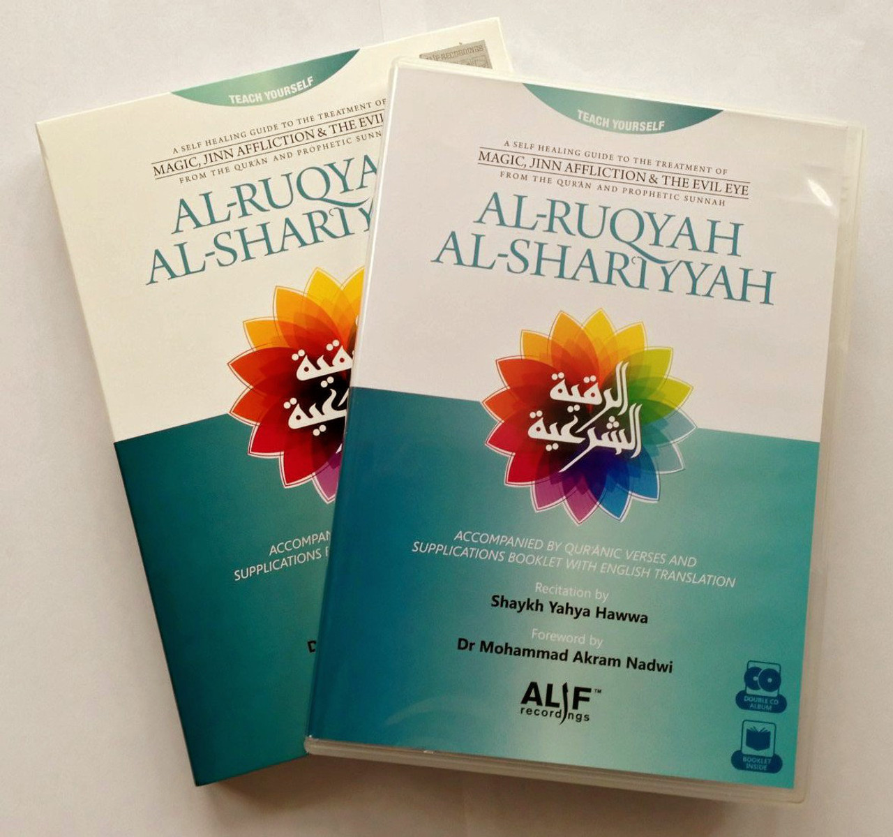 Wajh al-ākhar - al-ʻalāqāt al-sirrīyah bayna al-Nāzīyah wa-al-Ṣihyūnīyah
