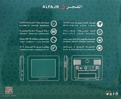 Alfajr Azan Clock :Model No CF-19