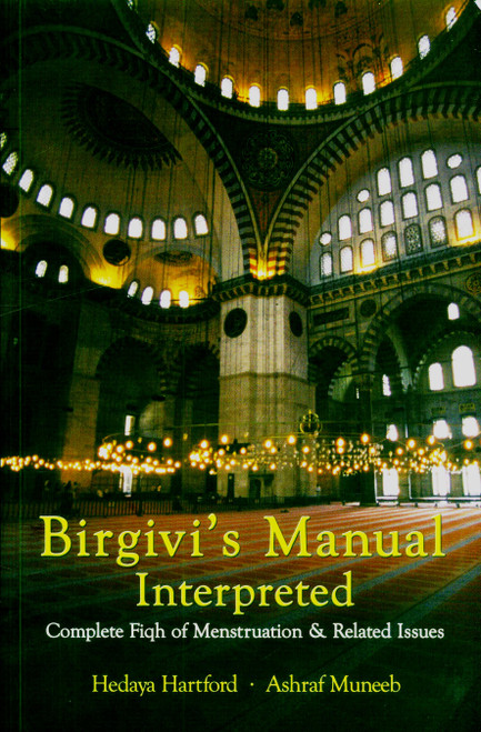 Birgivi's Manual Interpreted: Complete Fiqh of Menstruation & Related Issues (21701)