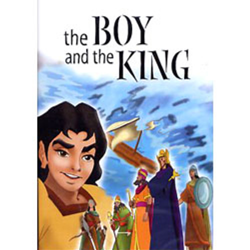 The Boy and The King DVD