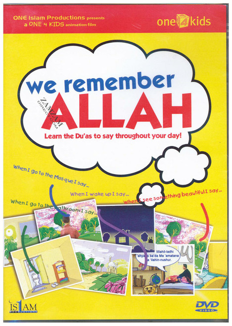 We remember Allah DVD