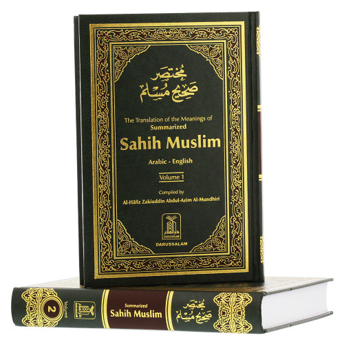 Sahih Muslim : 2 Volume Set