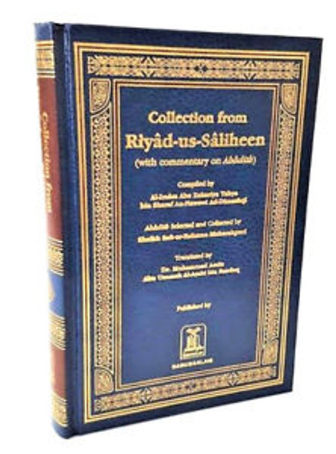 Collection from Riyad us Saliheen : Medium Size
