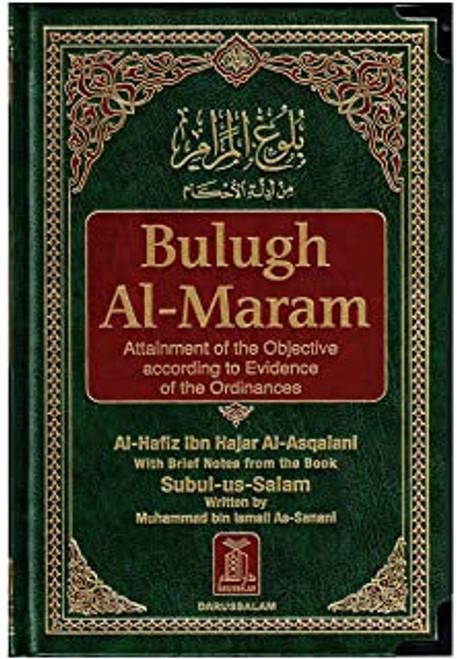Bulugh Al Maram: Attainment of the Objective