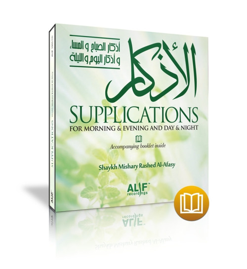 SUPPLICATIONS FOR THE MORNING & EVENING AND DAY AND NIGHT CD