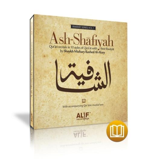 Ash Shafiyah CD