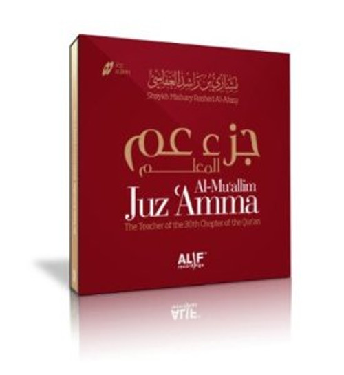 JUZ AMMA AL-MUALLIM 2 CD