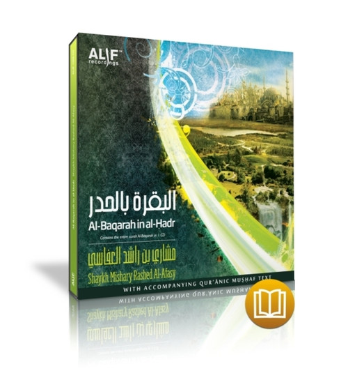 SPECIAL EDITION ENTIRE SURAH AL-BAQARAH IN 1 CD