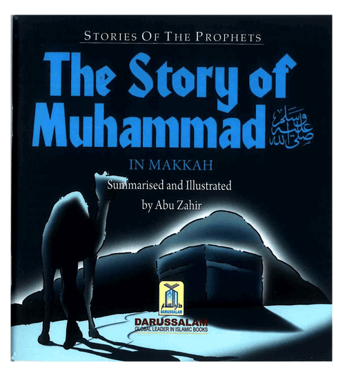 The Story of Muhammad صلی الله علیه آله وسلم in Makkah