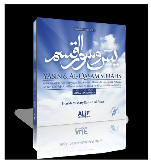 Yasin & Al Qasam Surahs 2 CD's