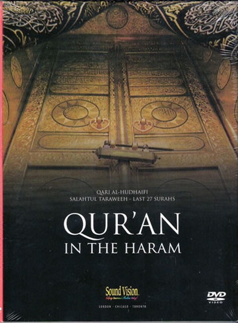QURAN IN THE HARAM DVD