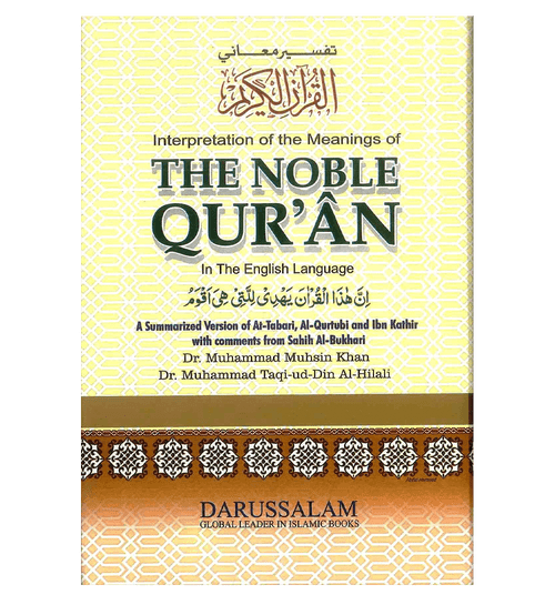 Noble Quran ( Urdu / Pakistani Script Arabic)