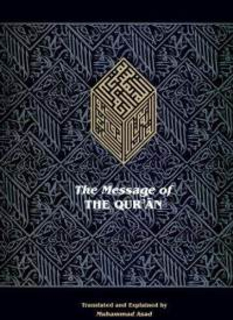 The Message of the Quran