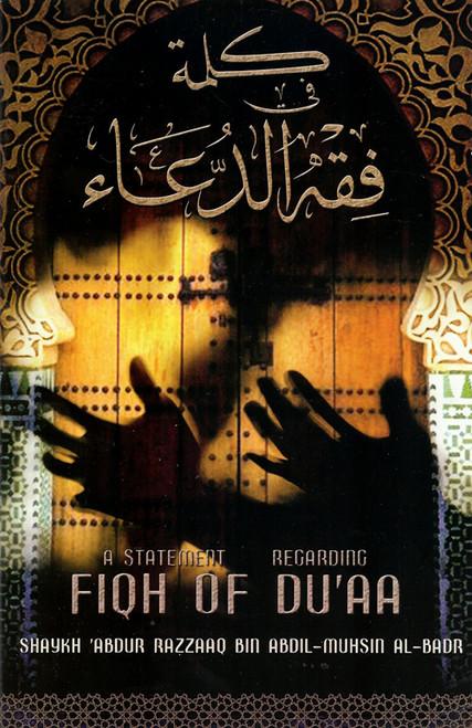 A Statement Regarding Fiqh of Duaa