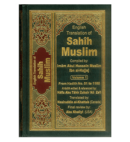 Sahih Muslim : English, Arabic : 7 Volume Set