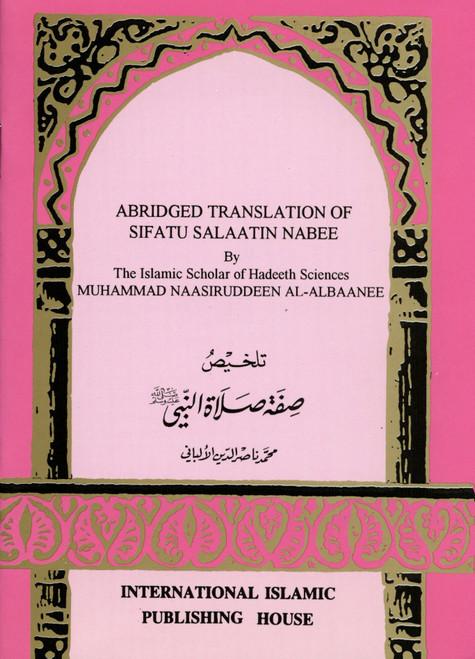 Abridged Translation of Sifatu Salaatin Nabee : Pocket Plus Size