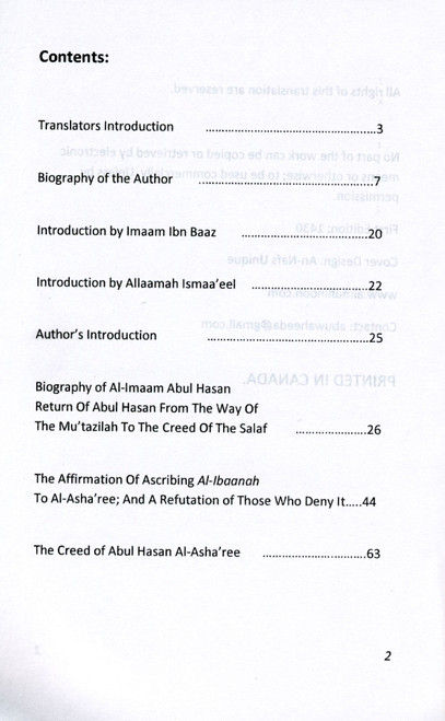 The Creed Of Imam Abul Hasan Al-Ashari