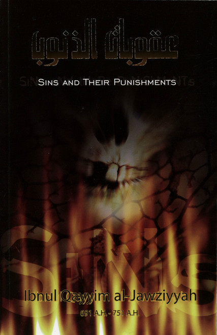 Sins And Their Punishments