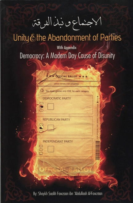 UNITY & THE ABANDONMENT OF PARTIES