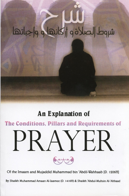 An Explanation Of The Conditions, Pillars & Requirements Of Prayer
