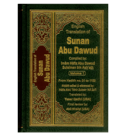 Sunan Abu Dawud : English, Arabic : 5 Volume Set