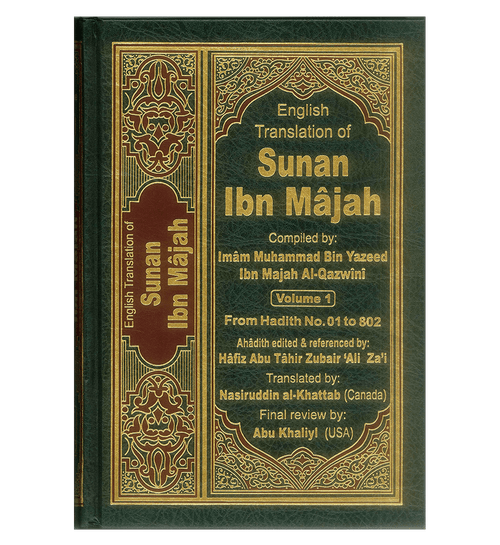 Sunan Ibn Majah : English, Arabic : 5 Volume Set