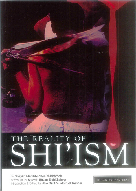 The reality of Shi'ism (Shia Sect) shiism