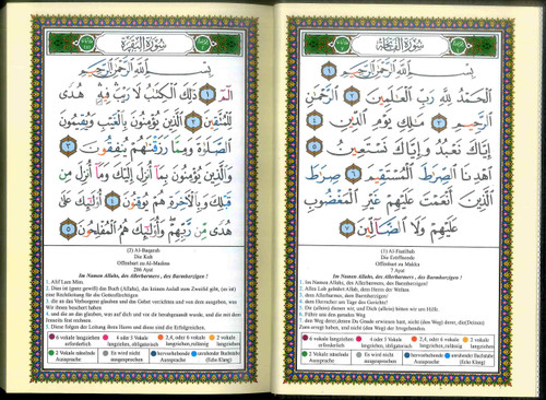 Tajweed Quran with Meanings Translation in Deutscher Sprache : German