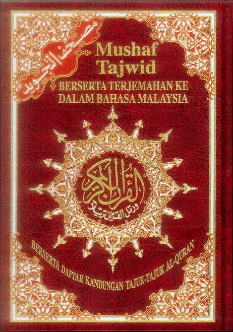Tajweed Quran with Meanings Translation in Malaysian