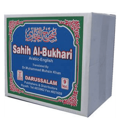 Sahih Al-Bukhari (9 Vol. Set)