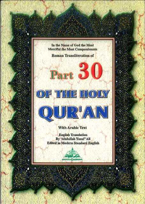 Part 30 of the Holy Quran : Pocket Size