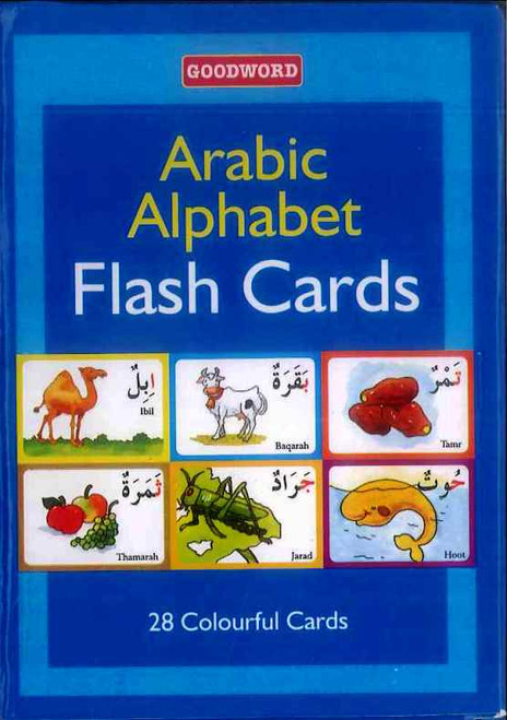 Arabic Alphabet Flash Cards Flashcards
