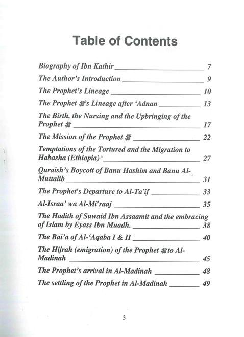 The Seerah of Prophet Muhammad صلی الله علیه وآله وسلم Part 1