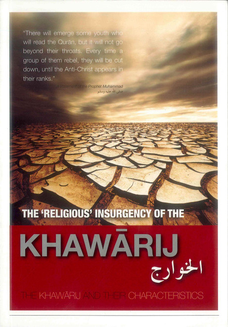 The Religious Insurgency of the Khawarij