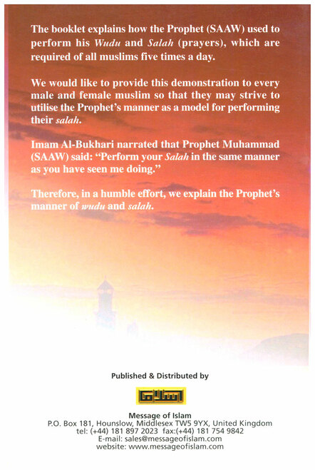 Make Wudu & Salaah like the Prophet صلی الله علیه وآلیه وسلم
