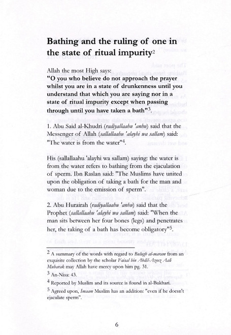 Ghusl ( Bathing ) after sexual intercourse