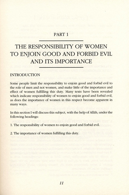 The Responsibility Of Muslim Women To Order Good & Forbid Evil