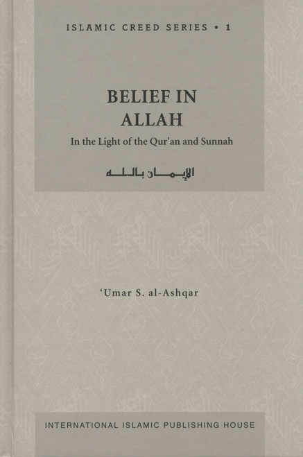 Belief in ALLAH : Islamic Creed Series 1