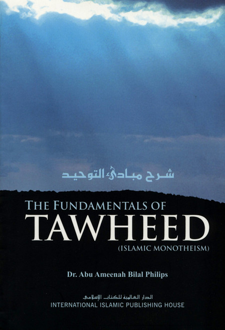 The Fundamentals of Tawheed : Islamic Monotheism, IIPH
