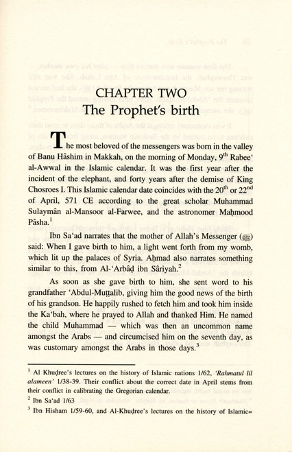 The Prophet Muhammad صلی الله علیه وآله وسلم The Best of All Husbands-1434